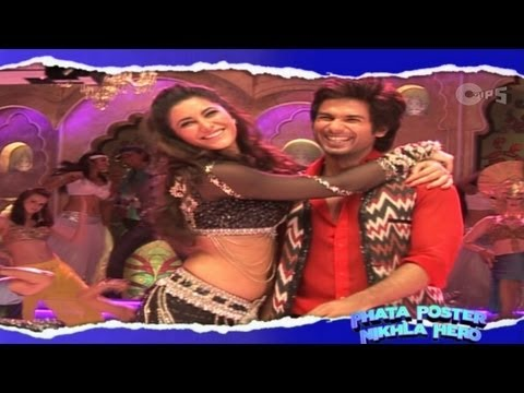 dhating naach song making phata dhating naach ntu gsc tip