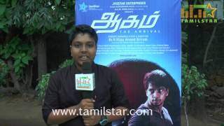 Vijay Krishna At Aagam Movie Audio Launch