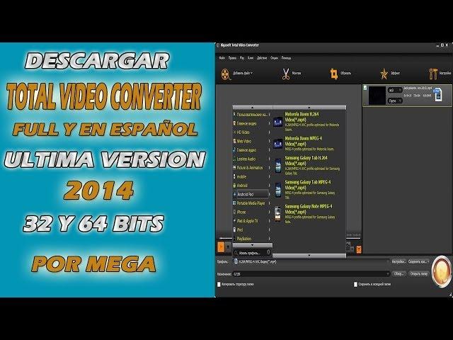 descargar total video converter 4.2 full y español