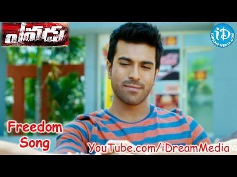 Telugu Movie Video Songs Free Download 2014