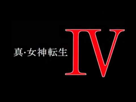 真・女神転生IV (Shin Megami Tensei IV) Main Theme - 3DS