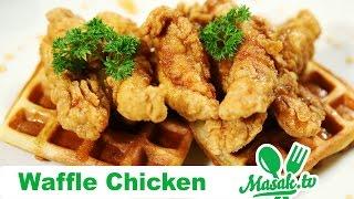 Waffle Chicken | Resep #333