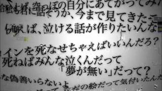 [Mai] Justice Breaker -Nostalgia for Nothingness-