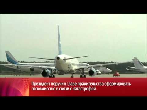 Крушение самолета аэробус А321 в Египте.