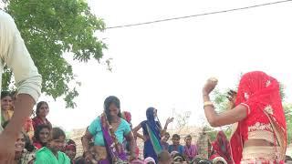 न्यू देहाती भाभी का गाना/दीदी घर को हे रहो बांट बावरे की बहना भजगई रे(प्लीज चैनल को सब्सक्राइब करें)