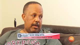 Life in America: Interview with Dr. Fasil & Dr. Daniel - Part 1