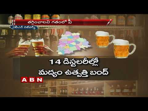 Protesting Distillery Units Stop Liquor Production Due to Licence Fee in Telangana | ABN Telugu