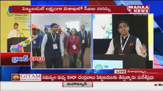 Nara Lokesh Speech at CII Partnership Summit | Sunrise AP Summit 2018