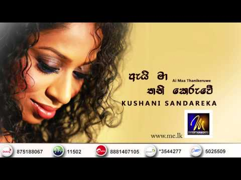 Ai Maa Thanikeruwe - Kushani Sandareka - MEntertainments
