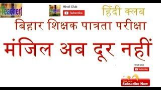 BTET LATEST NEWS UPDATE -  Sanshodhit Result