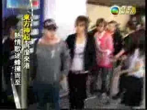 061129 TVB news- TVXQ in Hong Kong [ENG SUBBED]