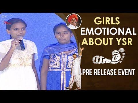 Girls Emotional About YSR | Yatra Pre Release Event | YSR Biopic | Mammootty | Jagapathi Babu