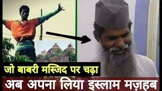 EP-190- बाबरी मस्जिद के गुम्बद पर चढ़ने वाले बलबीर ने अपनाया इस्लाम | The Barni Show