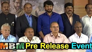 Mera Bharat Mahan Movie  Pre Release Function | 2019 Latest Telugu Movie Trailers