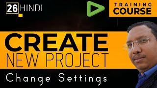 #10 Edius Video Editing Training Tutorial Course | Create New Project