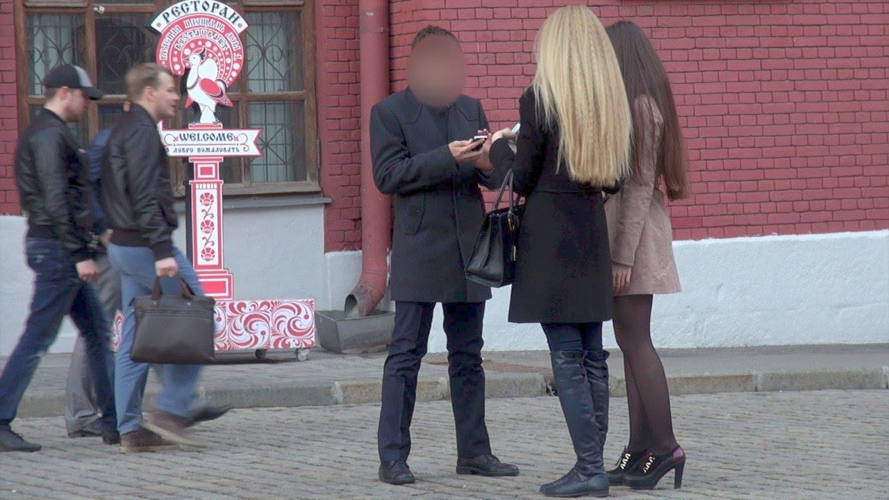 Как познакомиться с незнакомкой на улице