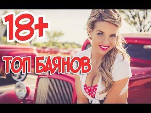ПОШЛАЯ ПОДБОРКА ПРИКОЛОВ (18+) - Лучшие приколы, Прикол Coub Compilation, Funny videos, Fail, Jokes