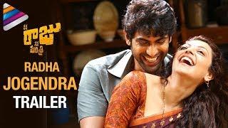 Nene Raju Nene Mantri Movie RADHA JOGENDRA TRAILER | Rana Daggubati | Kajal Aggarwal | Catherine