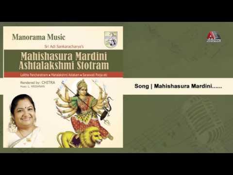 Mahishasura Mardini - Mahishasura Mardini Ashtalakshmi Stotram video
