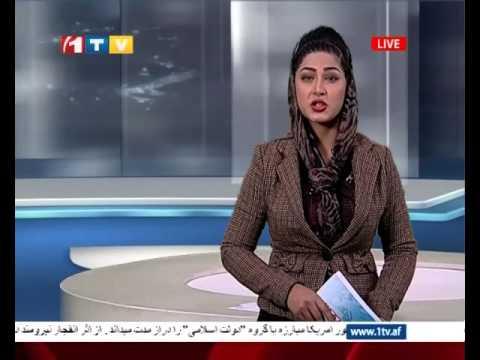 1tv Afghanistan Pashto News 15.10.2014 پښتو خبرونه video
