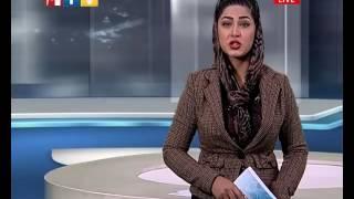 1TV Afghanistan Pashto News 15.10.2014 پښتو خبرونه