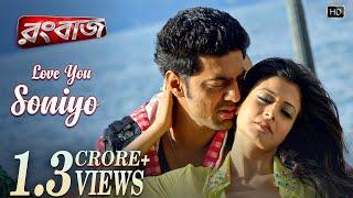 Love You Soniyo | Rangbaaz | Dev | Koel Mallick | Zubeen Garg | Monali Thakur | Jeet Gannguli