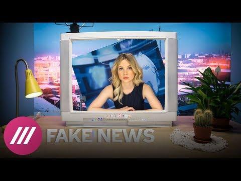 FAKE NEWS #6: центральные каналы молчали о трагедии в Кемерове