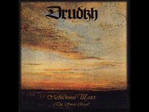 Drudkh - Кров (Blood)