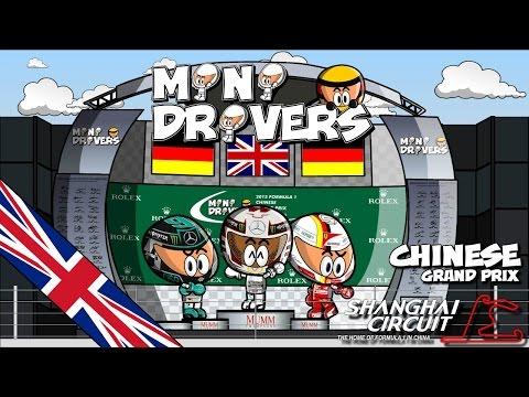 [ENGLISH] MiniDrivers - Chapter 7x03 - 2015 Chinese Grand Prix