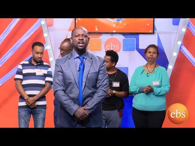 Yebeteseb Chewata Season 5 EP 27