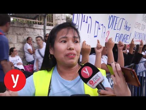 עובדים זרים וילדיהם מוחים נגד הגירוש מול בית ראש הממשלה בירושלים