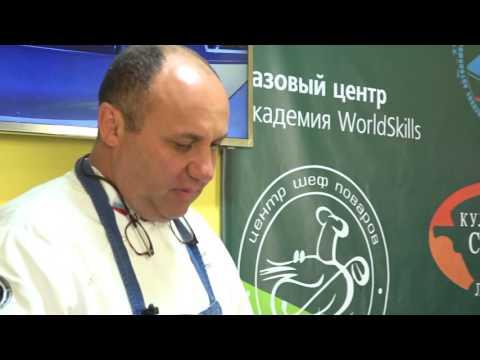 И.И. Лазерсон МАСТЕР КЛАСС