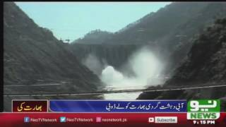 China Stop Water Of India | PAK CHINA Friendship | Pak News