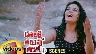 Sreemukhi Bathing at Waterfalls | Dhanalakshmi Thalupu Thadithe Telugu Movie Scenes | Dhanraj