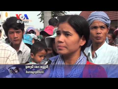 Rights Worker Questioned in Ongoing Secessionist Crackdown (Cambodia news in Khmer)