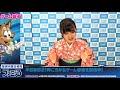 【ファミ通】女流棋士・香川愛生のゲーム番長