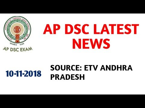 AP DSC LATEST BREAKING NEWS TODAY|| ABOUT EXAM TIME|| ETV ANDHRAPRADESH
