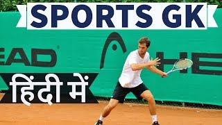 Sports GK in Hindi - Current Affairs 2017 -  SSC CGL/IBPS PO/Clerk/CHSL/ LDC/UPSC/State PCS