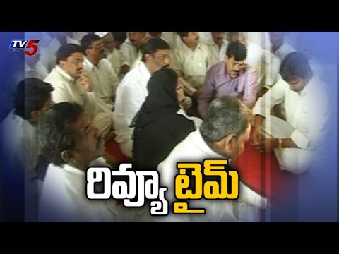 Y.S.Jagan Review In Ananthapuram : TV5 News