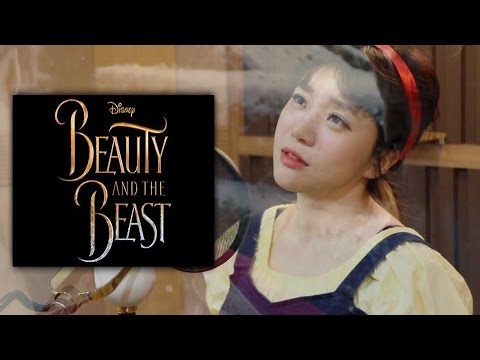 Beauty and the Beast & Belle- 미녀와야수 커버 2017 Ver.(Beauty and the Beast) Disney ost emma watsonㅣ버블디아