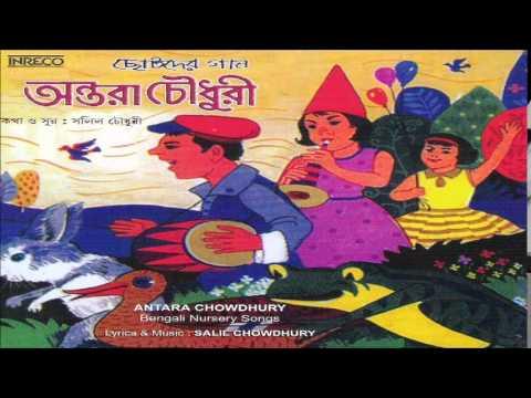 Superhit Children Songs of Antara Chowdhury