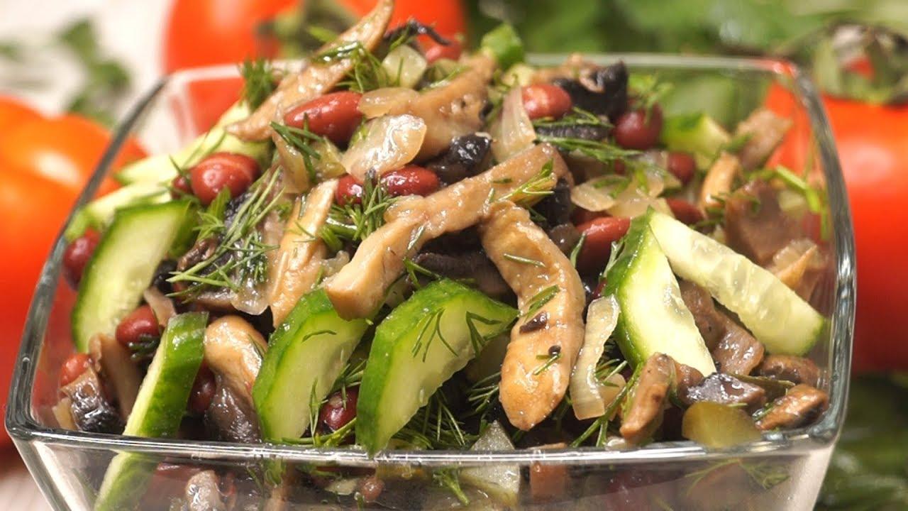 148 Салаты с грибами без майонеза рецепты простые и вкусные