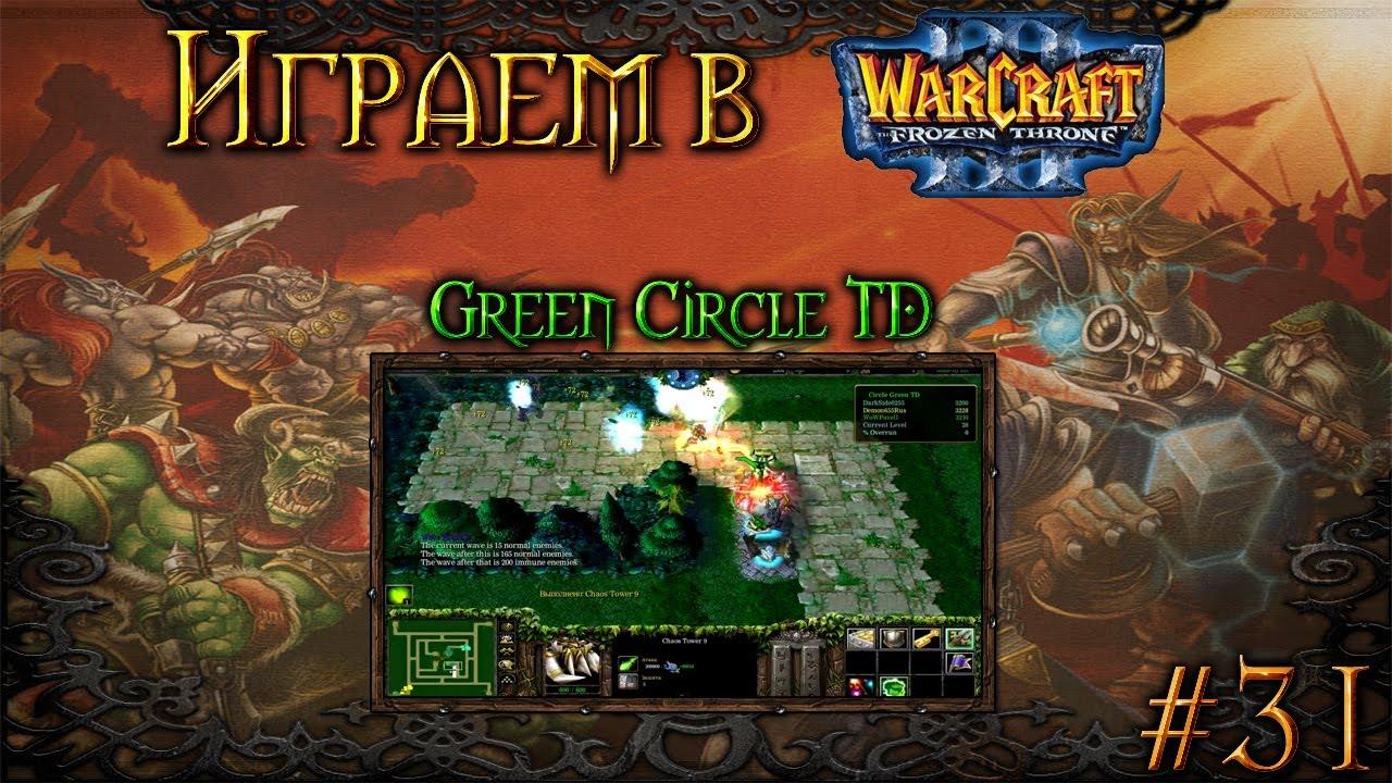 Warcraft 3, варкрафт 3, варик, варкрафт, warcraft, warcraft 3 карты, 2kxaoc, xaoc, хаос, warcraft iii, warcraft карты