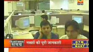 MapmyIndia.com on Sahara Samay 10/2006