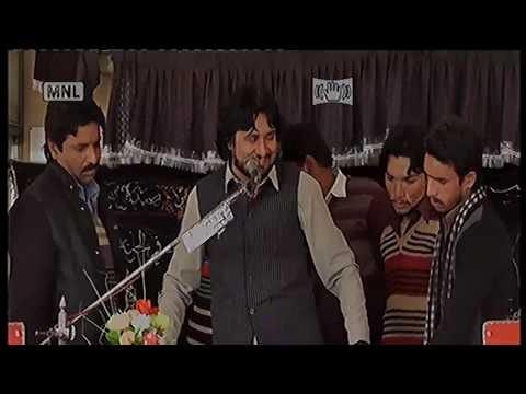 Live Jashan 29 Rabiulawal 2017 Sarpak Chakwal