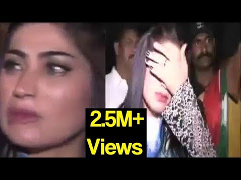 Qandeel Baloch Crying for Imran Khan - I am here to show my love to Imran Khan