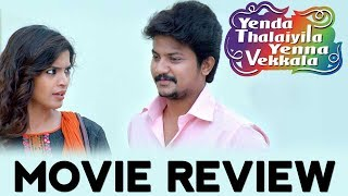 Yenda Thalaiyila Yenna Vekkala Movie Review by Praveena | Azhar, SanchitaShetty, VigneshKarthick