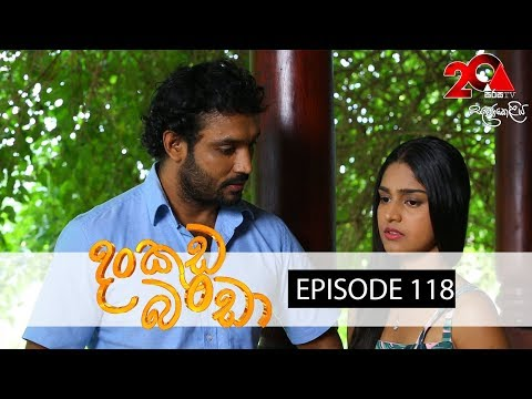 Dankuda Banda Sirasa TV 07th August 2018 Ep 118 [HD]