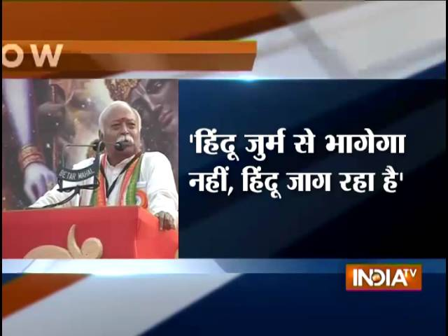 Bring law against conversion, if you don't like it, says RSS chief Mohan Bhagwat