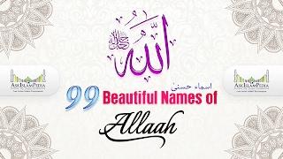 99 Names of Allah - Arshad Basheer Madani